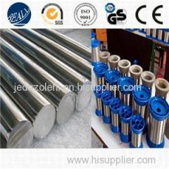 HastelloyC276 Product Product Product