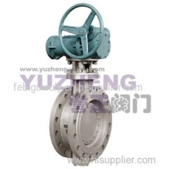 WCB Butterfly Valve With Worm Gear