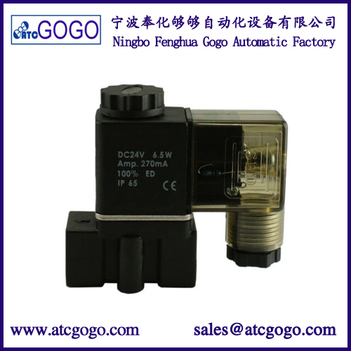 5 feature of solenoid valve