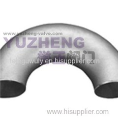 U Type Elbow Product Product Product