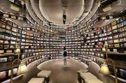 The most beautiful bookshop in Shanghai