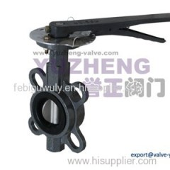 Carbon Steel Butterfly Valve With Lug
