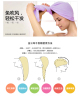 Pure cotton hair drying wrap/towel/cap