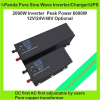 To USA 2000W solar power inverter with charge home inverter 2000w pure sine wave inverter charger UPS Peak 6KW solar UP