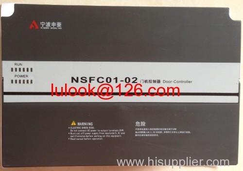 SHENGLING elevator parts door controller NSFC01-02