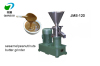 industrial big capacity colloid mill/butter making machine/food grinding machine
