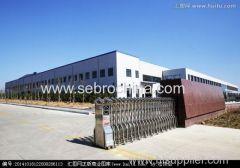 CHANGZHOU SEBRO WEIGHING EQUIPMENT CO.,LTD