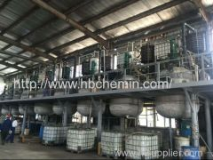 ChemIn Biological Technology Co., LTD