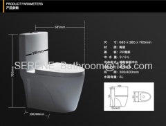 Sanitary ware Ceramic One Piece Siphon Toilet S-trap 300mm Roughing-in P-trap 180mm Roughing-in