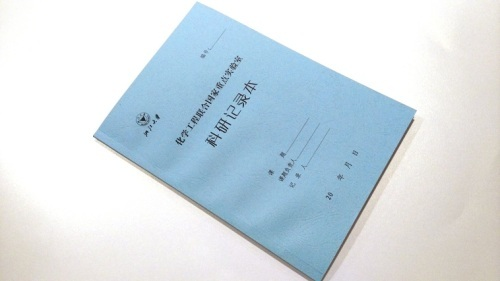 College softcover recording notebook printing