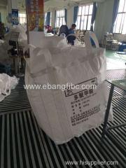 حقيبة ضخمة جدا لتعبئة المواد الكيميائية مع حقيبة الداخلية