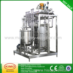 Plate/board pasteurizer for milk juice beverage etc