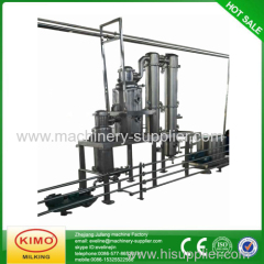 Collageen Peptide Processing Equipment