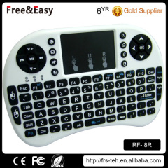 Fashion personalized 2.4g wireless air mouse keyboard