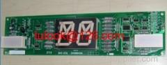 Sigma elevator parts indicator PCB DHI-231