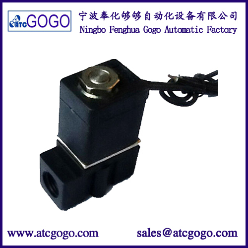 About solenoid valves from GOGO Automatic Company