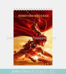 monkey of king cartoon book
