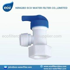 water storage tank valve