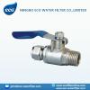 water purifier ball valve