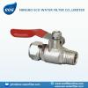 water brass ball valve