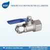 water inlet ball valve