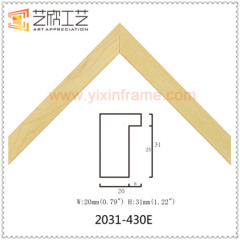 China DIY Picture Frame Moulding For Sale