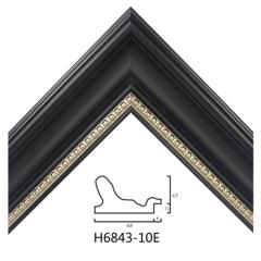 Quality Plastic Frame Moulding Wholesale Black White Color