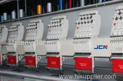 high speed computerized embroidery machine sequin chenille chain stitch cording