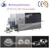 PP/PVC/PET/PS Plastic Lid forming machine