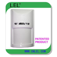 Wired wide angle PIR motion detector for indoor security