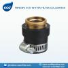 black rubber universal faucet adaptor