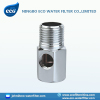feed water connector 46mm
