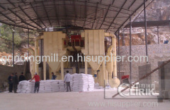 Complete Grinding Equipment Quartz Powder Grinding Machine Product Description