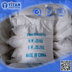 Soda ash Food grade high quality Baking soda NaHCO3