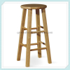 bar stool stool wood stool stool chair wooden stool