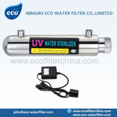 6W UV lamp for RO system