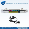 UV water sterile filter