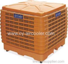 Evaporative industrial air cooler