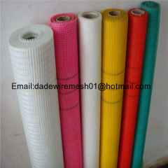 Fiberglass Mesh For Construction/Fiberglass Mesh For Waterproofing