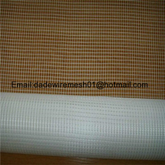 Alkali resistant fiberglass mesh cloth for external wall insulation