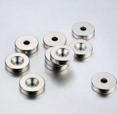 Permanent Strong Ring Neodymium NdFeB magnets N38