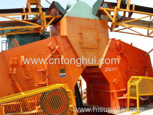 high capacity horizontal shaft impact crusher