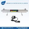 RO system ultraviolet sterilizer
