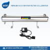 ultraviolet light water sterilizer