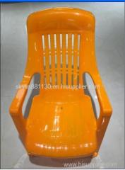 plastic relax leisure chair mould