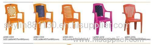 plastic high back chair mould