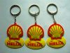 embossed silicone/pvc keychain keyring