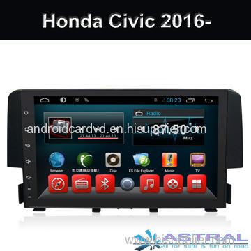 2017 honda civic navigation system