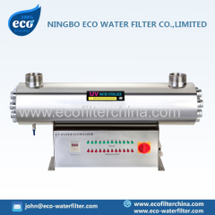 UV water treatment sterilizer