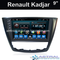 renault kadjar dvd stereo for car android player wholesale products china products exhibition. Black Bedroom Furniture Sets. Home Design Ideas